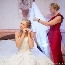 Wedding photographer Svetlana Kuchum (Svetiktut). Photo of 10.12.2015