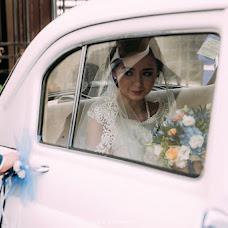 Свадебный фотограф Анна Руданова (rudanovaanna). Фотография от 10.06.2018