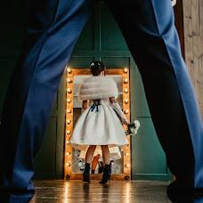 Wedding photographer Andrey Ryzhkov (AndreyRyzhkov). Photo of 16.02.2018