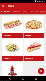 СуперРон - доставка пиццы - náhled