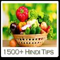 1500+ Hindi Tips