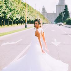 Wedding photographer Konstantin Pestryakov (KostyaPestryakov). Photo of 05.08.2018