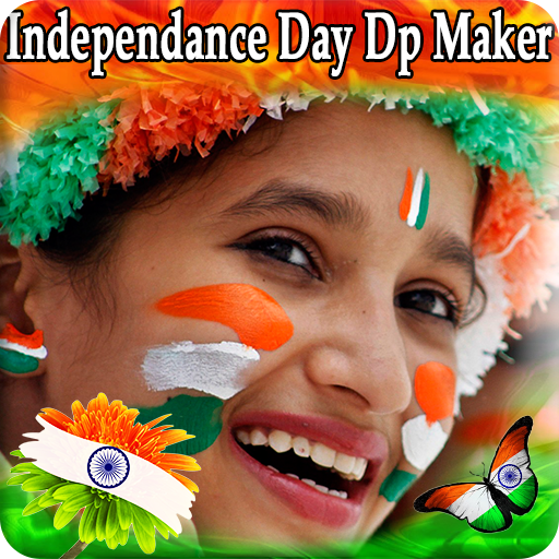 Independence Day DP Maker