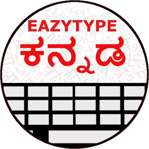 EazyType Kannada Keyboard Emoji & Stickers Gifs Icon