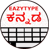 EazyType Kannada Keyboard Emoji & Stickers Gifs
