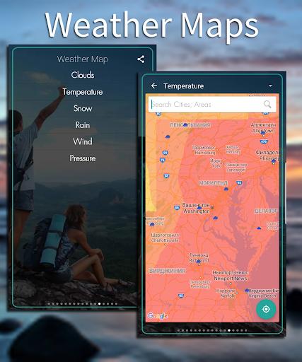 GPS Tools® screenshot 11
