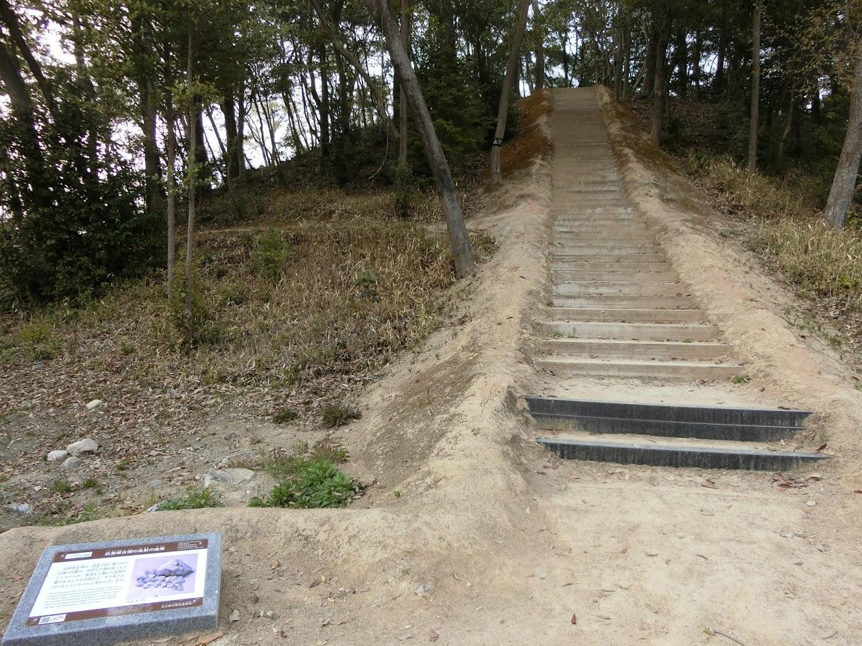 白鳥塚古墳の階段