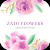 ZATO Flowers | Саров