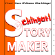 Chingari - The Story Maker APK