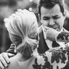 Wedding photographer Matheus de Castro (decastro). Photo of 09.06.2015