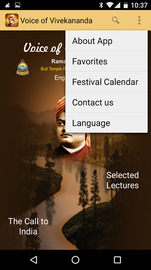 Voice of Vivekananda- screenshot