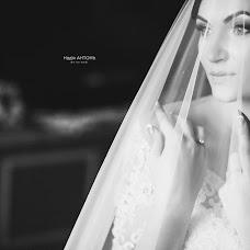 Wedding photographer Nadezhda Anton (nadyaanton95). Photo of 25.01.2018