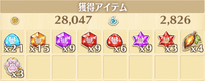 11表7−3