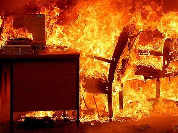 офис пожар