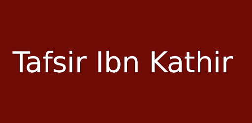 English kathir pdf tafsir ibn