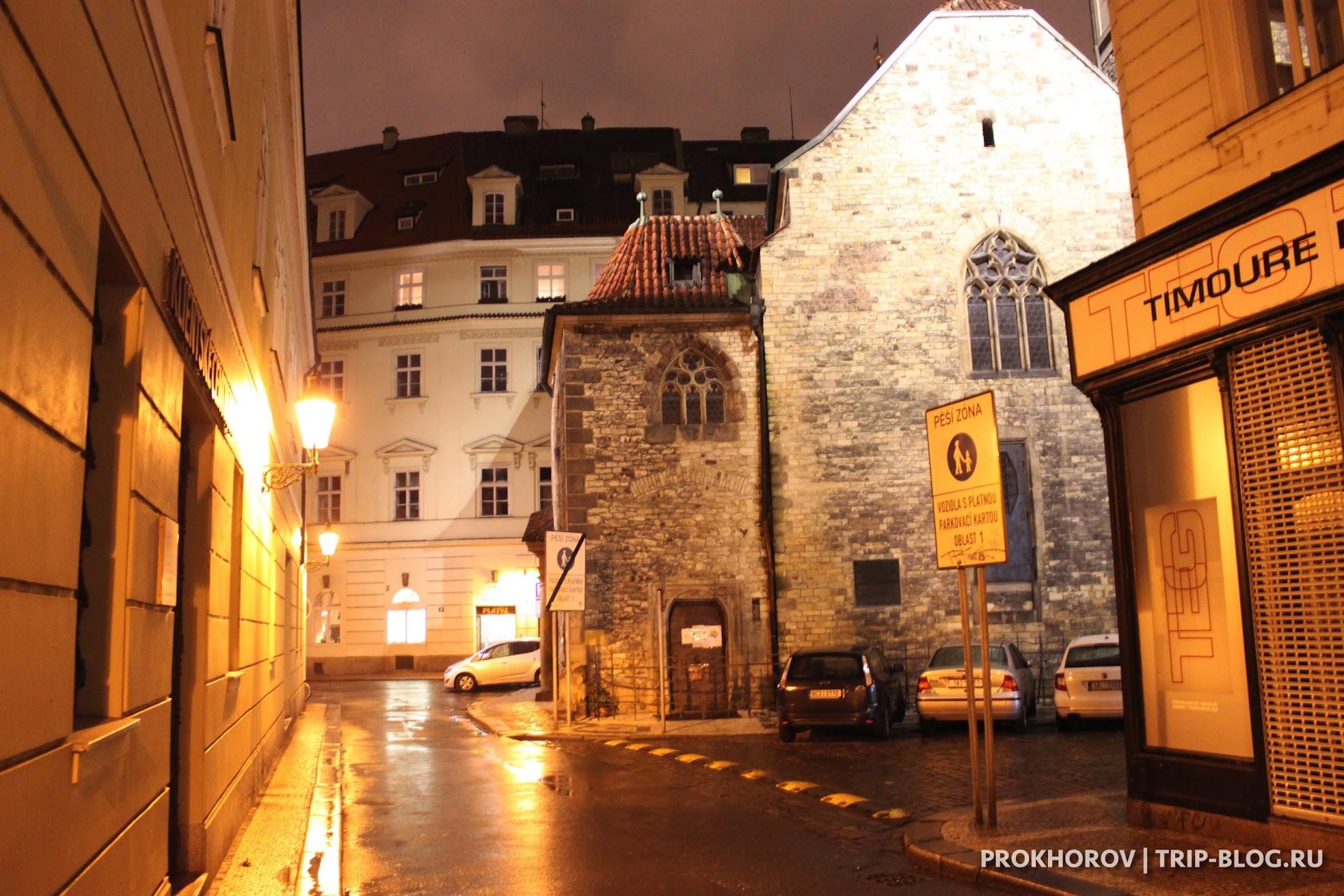 Костёл Святого Мартина в стене