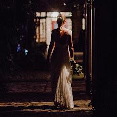 Wedding photographer Atanes Taveira (atanestaveira). Photo of 15.02.2018