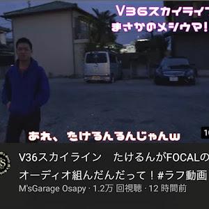 スカイライン V36 250GT Type P 55th Limitedのカスタム事例画像 たけるんℳ'sGarageさんの2020年06月13日19:07の投稿