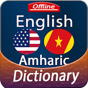 English to Amharic Offline Dictionary App Report on Mobile