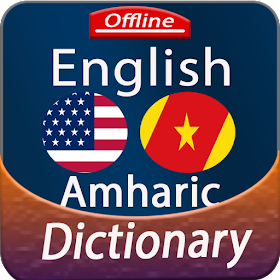English to Amharic Offline Dictionary