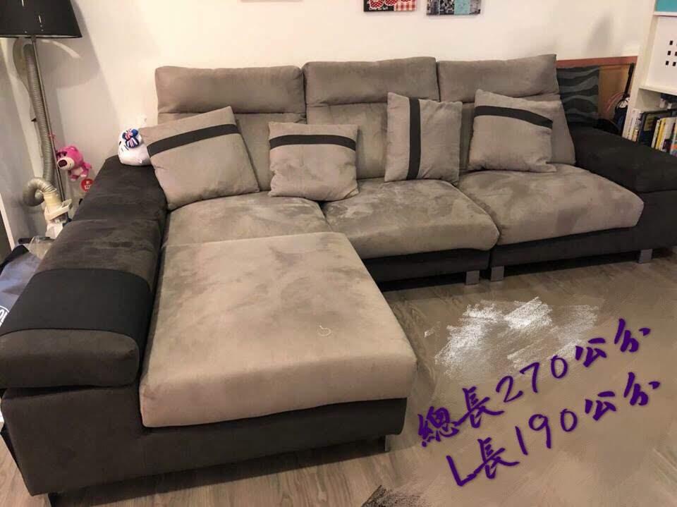 好朋友龍潭二手家具龍潭二手布沙發L型