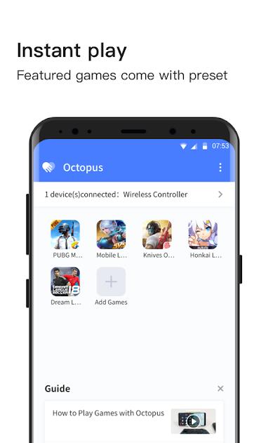 Octopus(64bit)