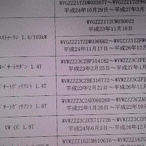 パサート セダン  2014年式 Comfort Lineのカスタム事例画像 かずけんさんの2019年08月21日21:02の投稿