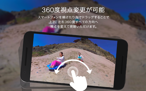 360Channel- screenshot thumbnail