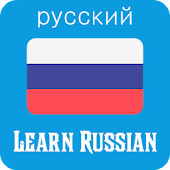 Learn Russian - Phrases and Words, Speak Russian