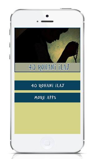 40 Rohani ilaj