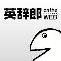 英辞郎 on the WEB(アルク) icon