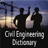 com.civil.civilenginringdictiary