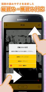 漫画プロジェクト-オリジナル漫画が無料で読み放題! screenshot 3
