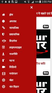 Chittorgarh News - náhled