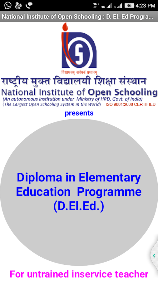 Diploma in Elementary Education (D.El.Ed.)- screenshot