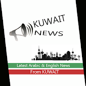 Kuwait News