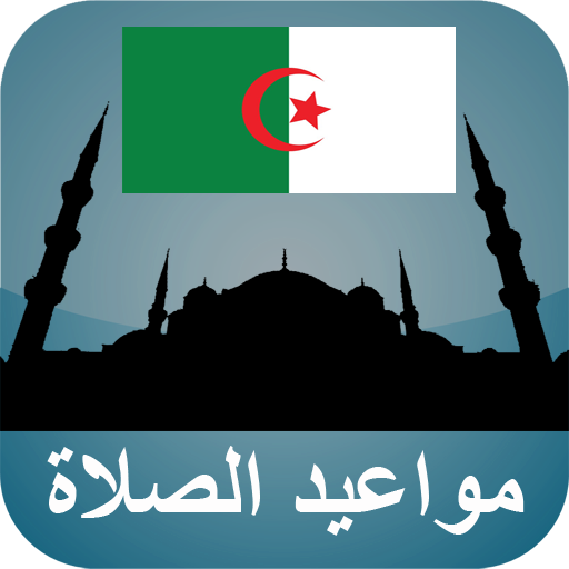 Algeria Prayer Times app (apk) free download for Android/PC/Windows