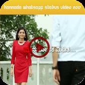 Tải kannada whatsapp status video 2017 APK