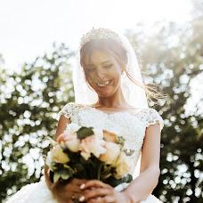 Wedding photographer Veronika Gunchak (NikaGunchak). Photo of 30.05.2018