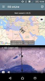 ISS onLive: Live Earth cameras Screenshot