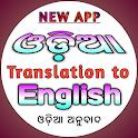 odia translation to english - odia to english icon