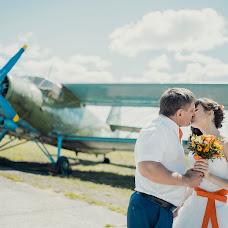 Wedding photographer Andrey Nazarenko (phototrx). Photo of 01.03.2016