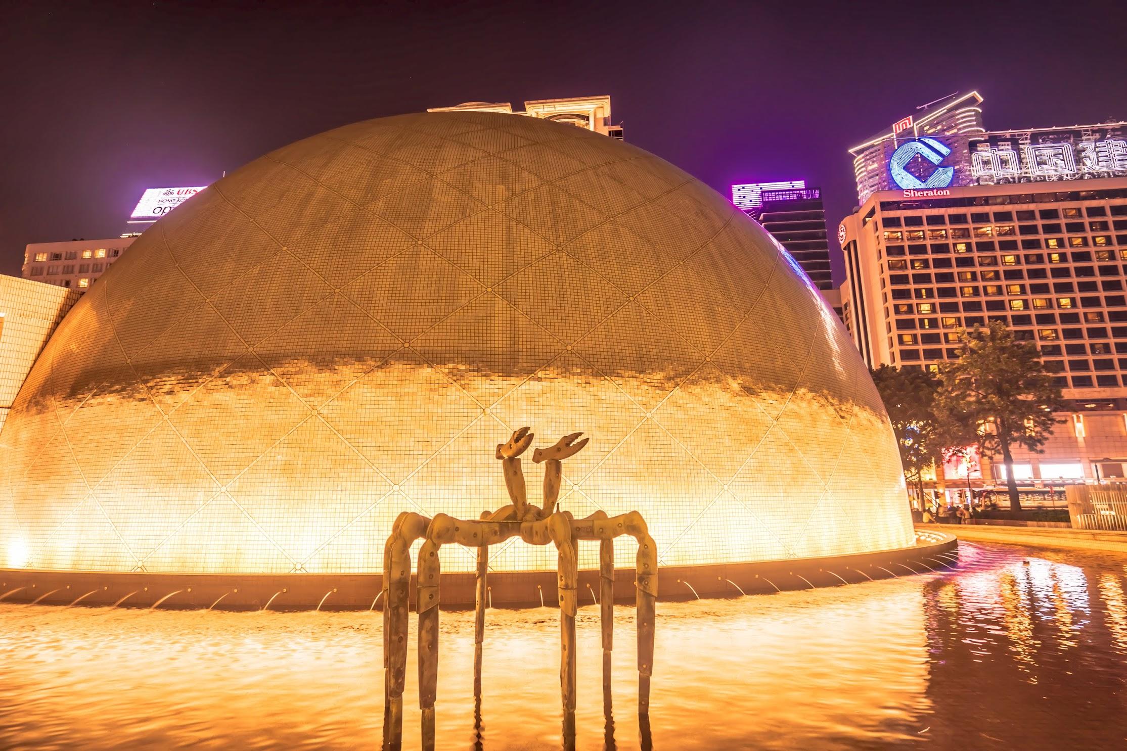 香港 香港文化センター