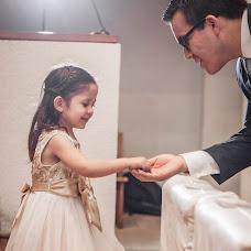 Wedding photographer Gerardo antonio Morales (GerardoAntonio). Photo of 09.08.2018