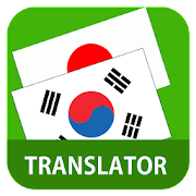 Japanese Korean Translator