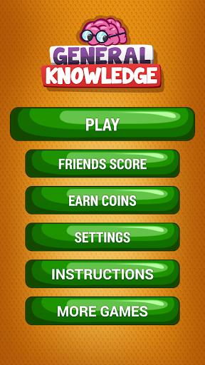的一般知識 測驗 遊戲