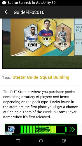 Guide For Fifa 16 APK | APKPure ai