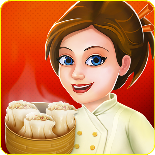 Star Chef: Cooking & Restaurant Game (game)
