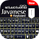 Download Javanese English Keyboard - Javanese Typing Input For PC Windows and Mac