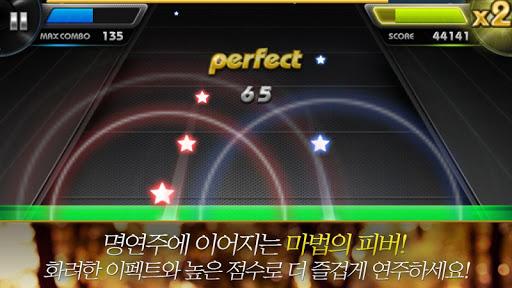 행복한 피아니스트 for Kakao screenshot 5